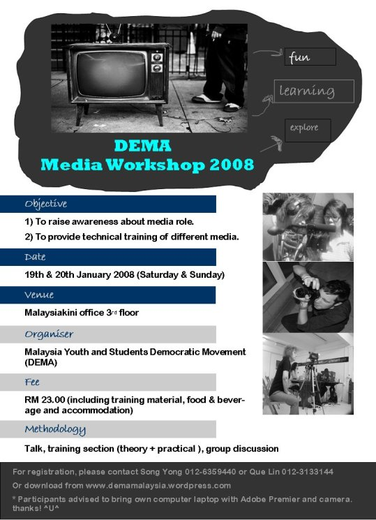 media workshop