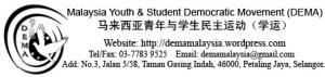 dema letterhead